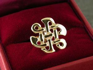 Llun o 'Pin Cwlwm Celtaidd Aur 18ct'