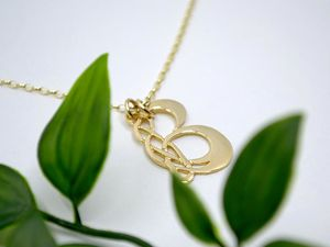 A picture of '18ct Gold Pendant - Initial B'