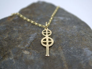 A picture of '9ct Gold Small St Berian Cross Pendant'