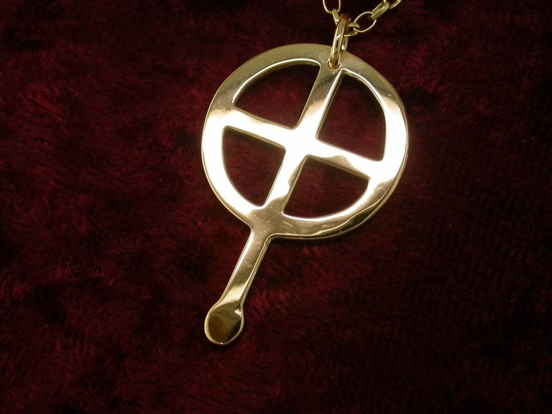 A picture of '18ct Gold St Non Cross Pendant''