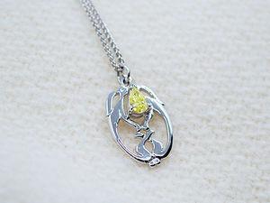18ct White Gold Melangell's Little Hares Pendant